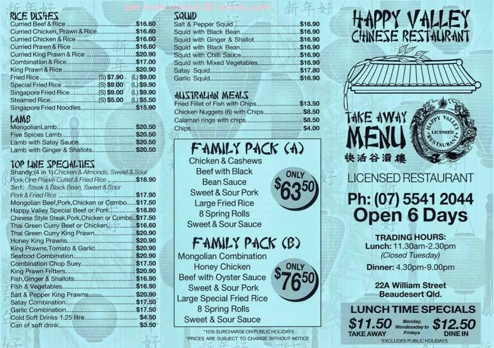 online menu of happy valley chinese family restaurant