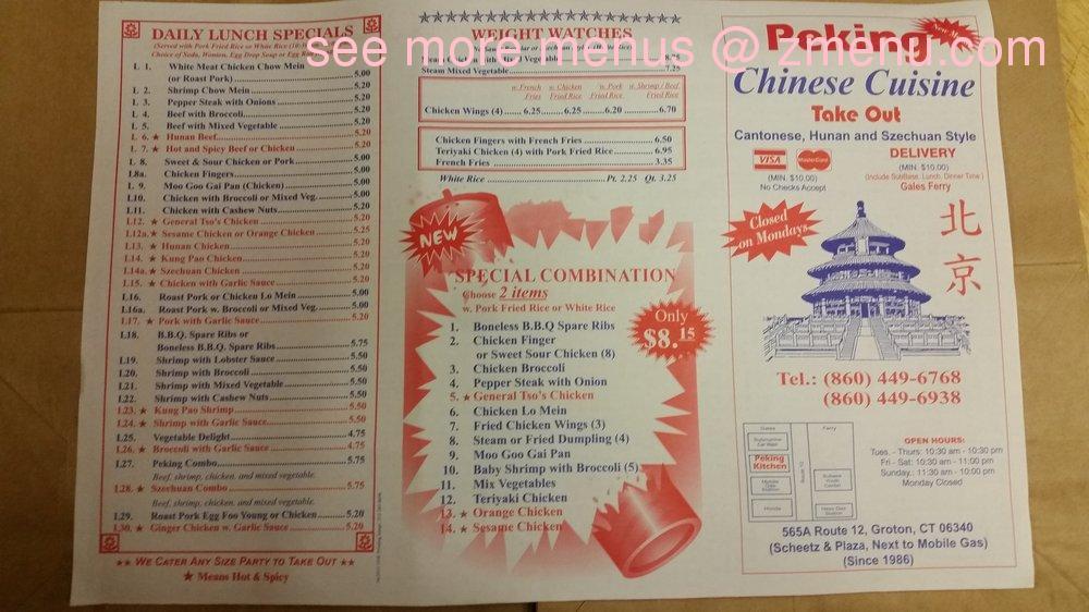 Online Menu Of Peking Kitchen Restaurant, Groton, Connecticut