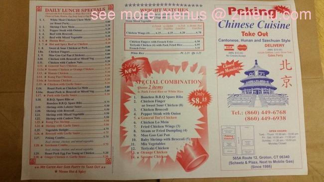 Ca Pizza Kitchen Menu Prices