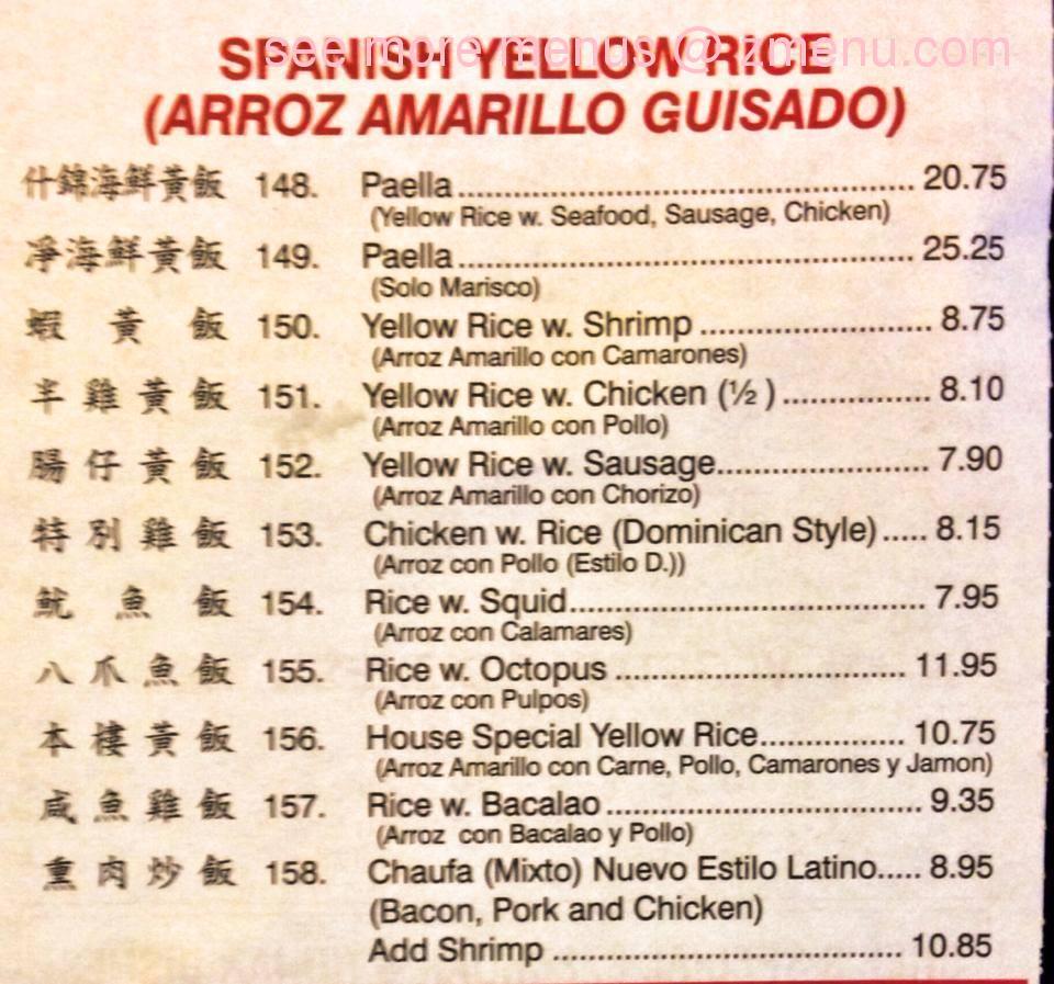 Online Menu of Chinatown Express Kitchen Restaurant, New Britain ...
