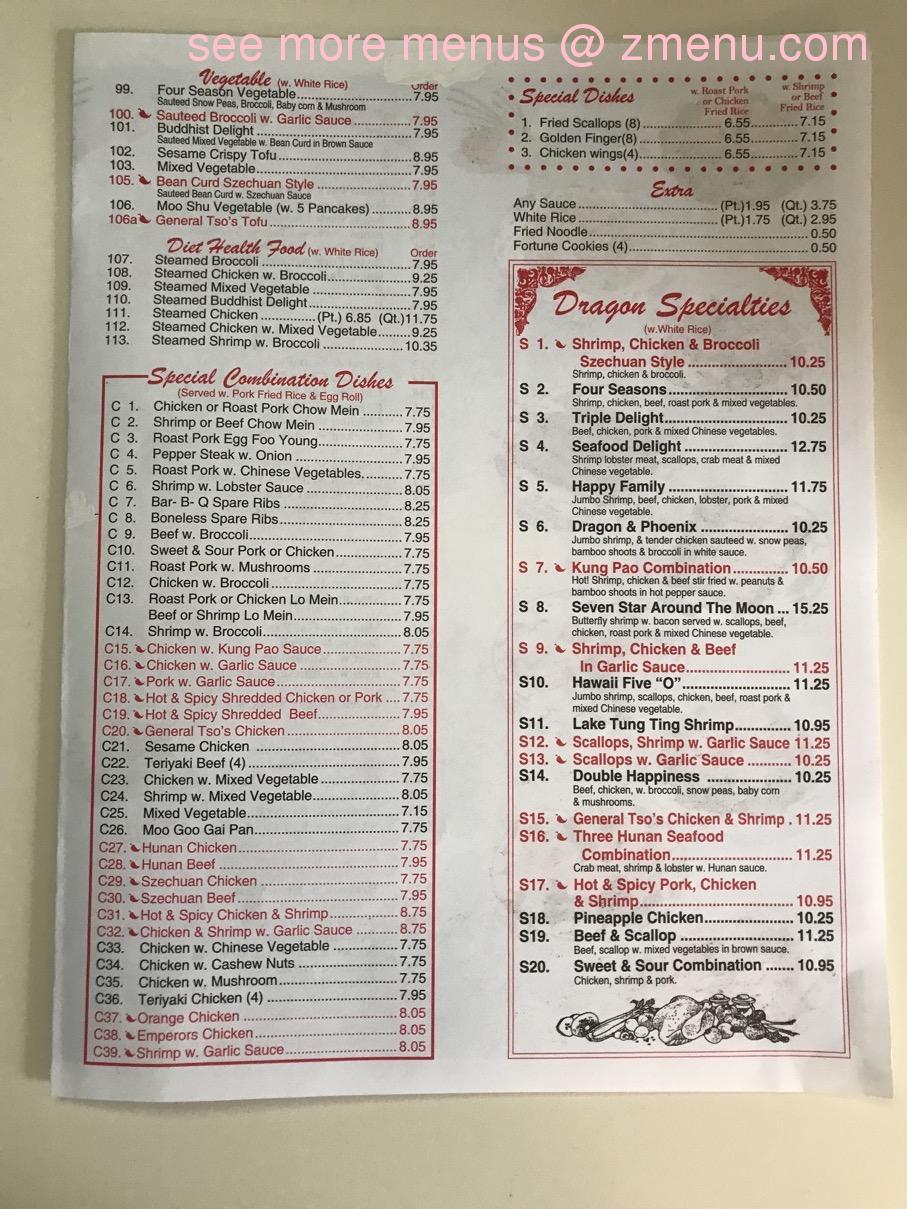 Menu of Dragon Kitchen Restaurant