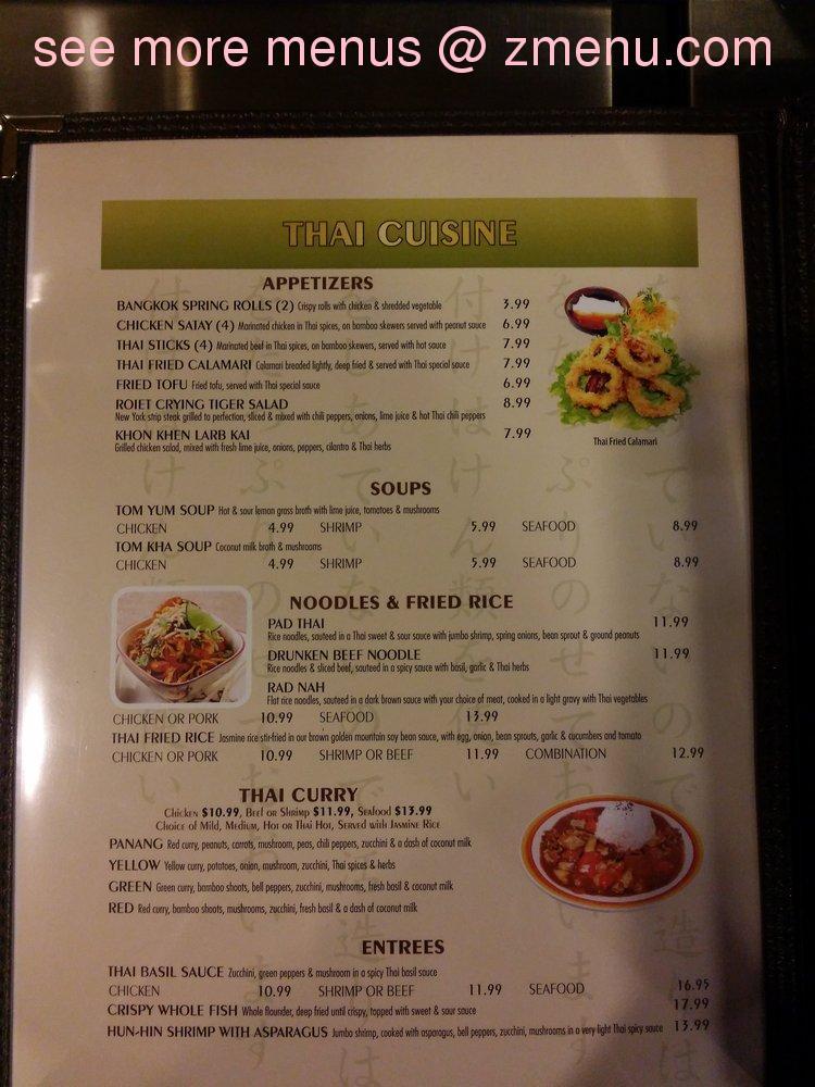Online Menu Of Jade Garden Asian Restaurant Restaurant