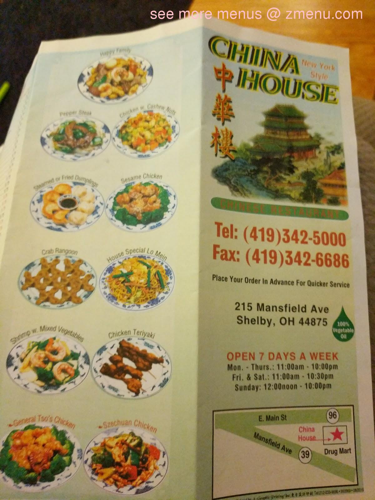 online menu of china house restaurant shelby ohio 44875