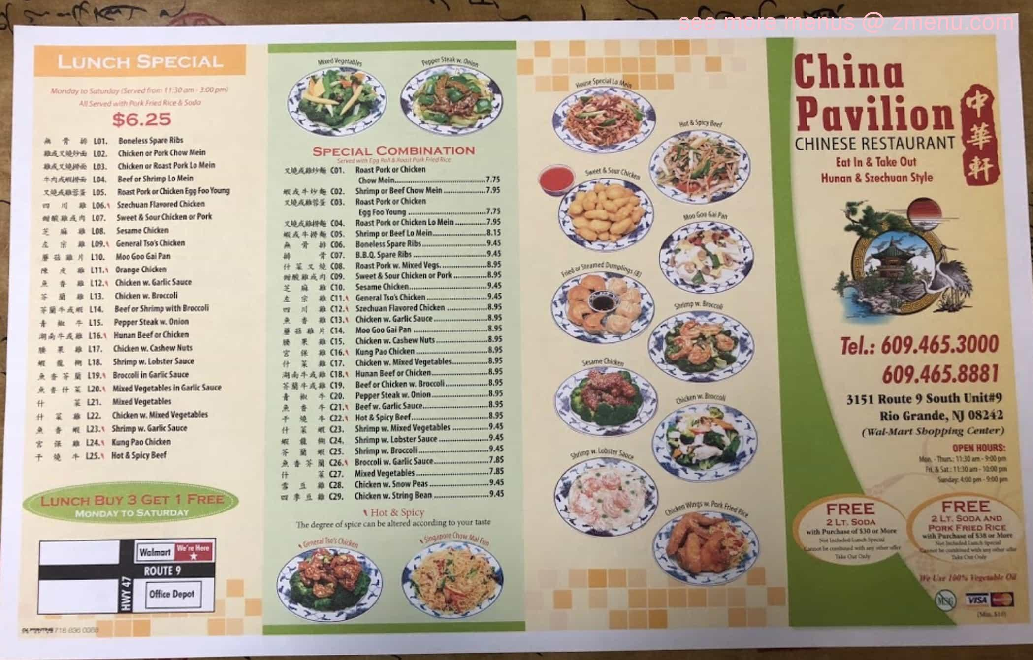 Online Menu Of China Pavilion Restaurant Rio Grande New Jersey