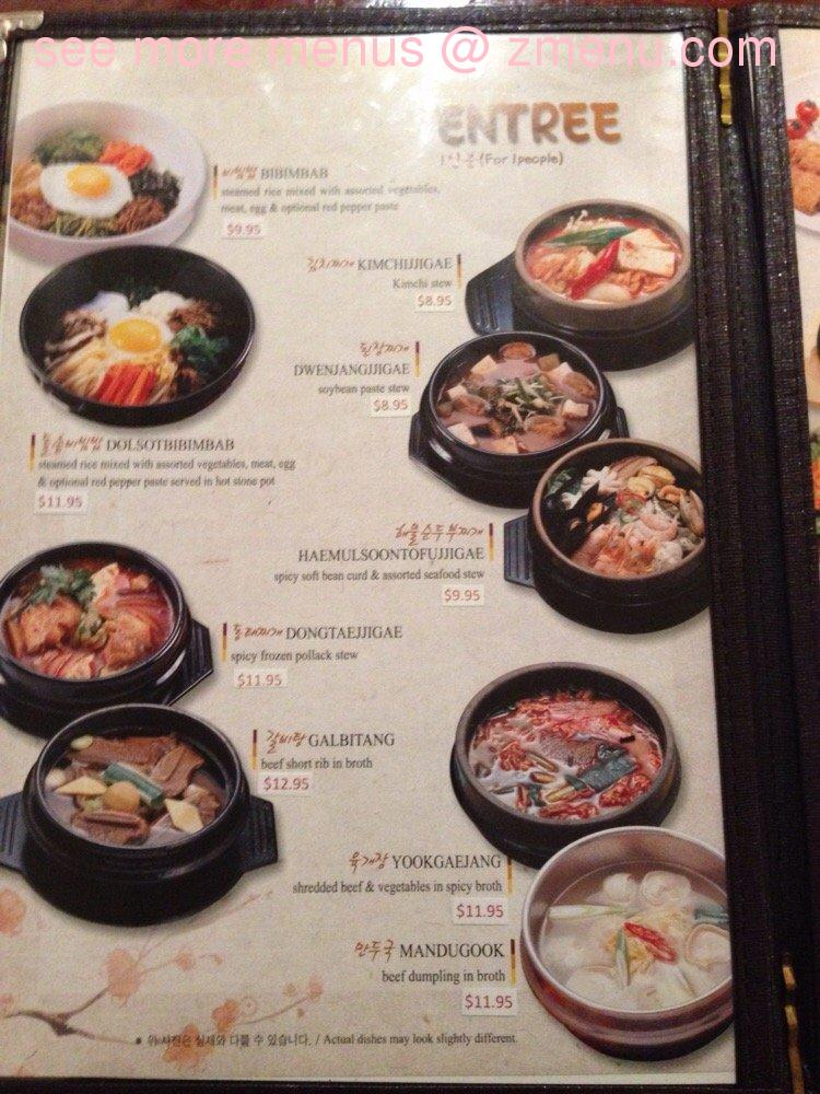 Koreana Restaurant Columbus Ga Menu