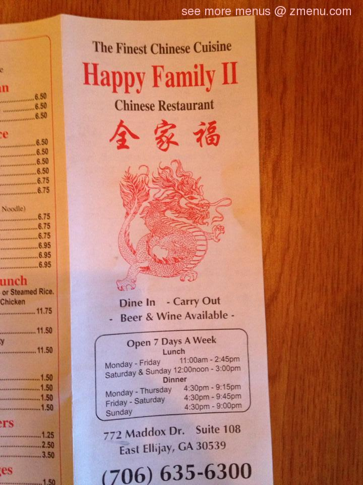 online menu of happy family ii chinese restaurant east