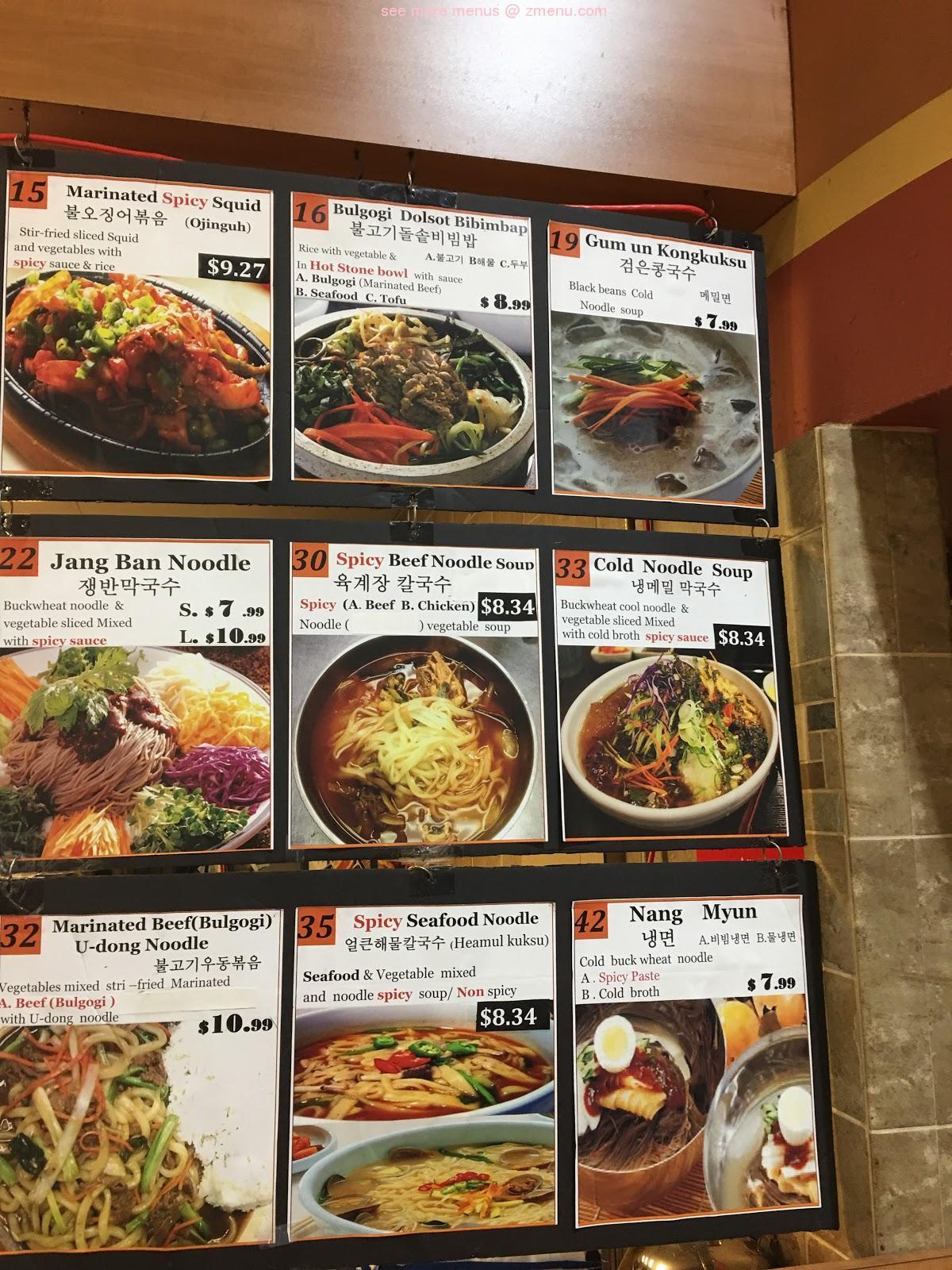Online Menu Of Miga Restaurant Johns Creek Georgia 30097 Zmenu