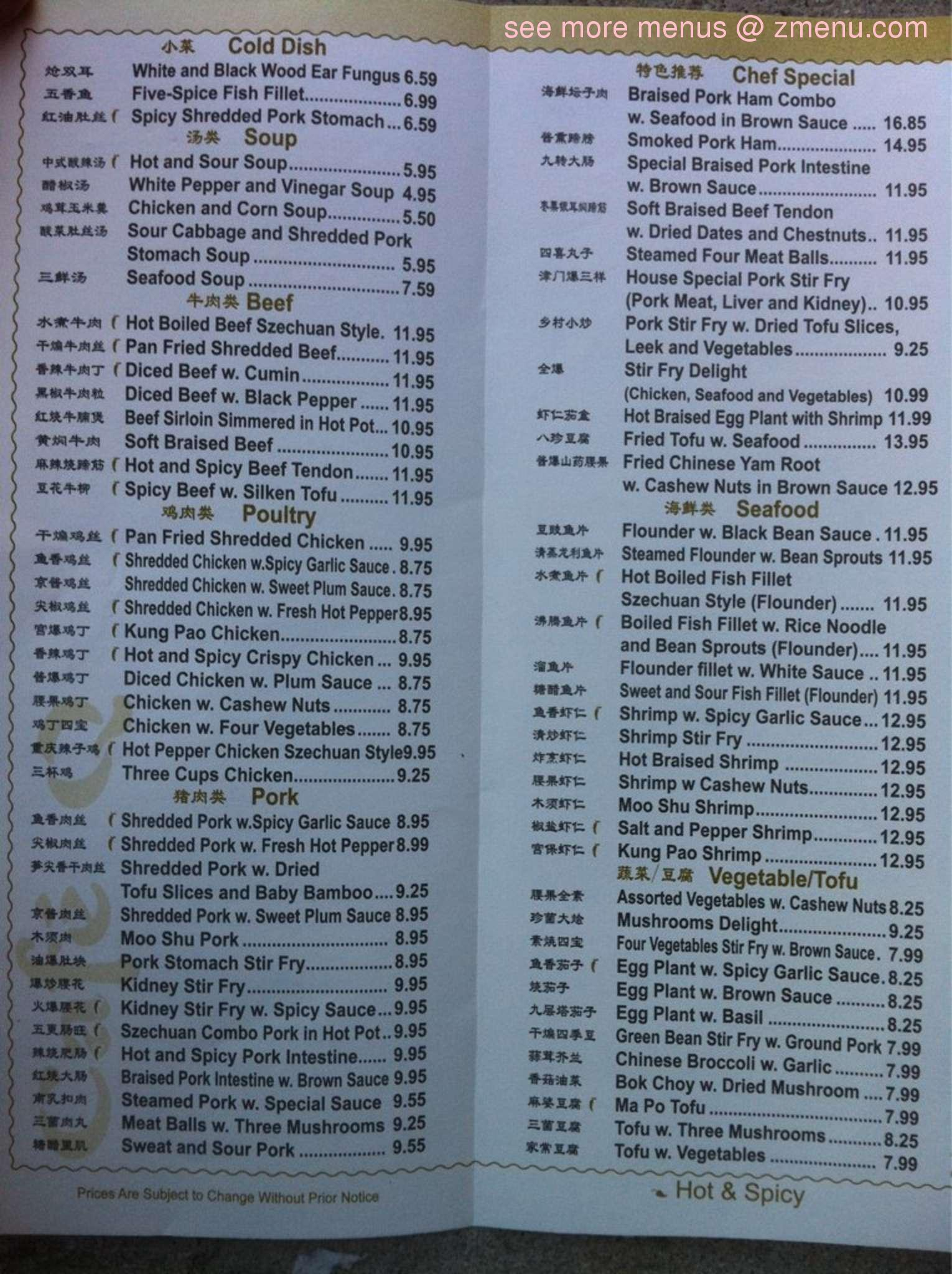 Cafe Q Johns Creek Menu