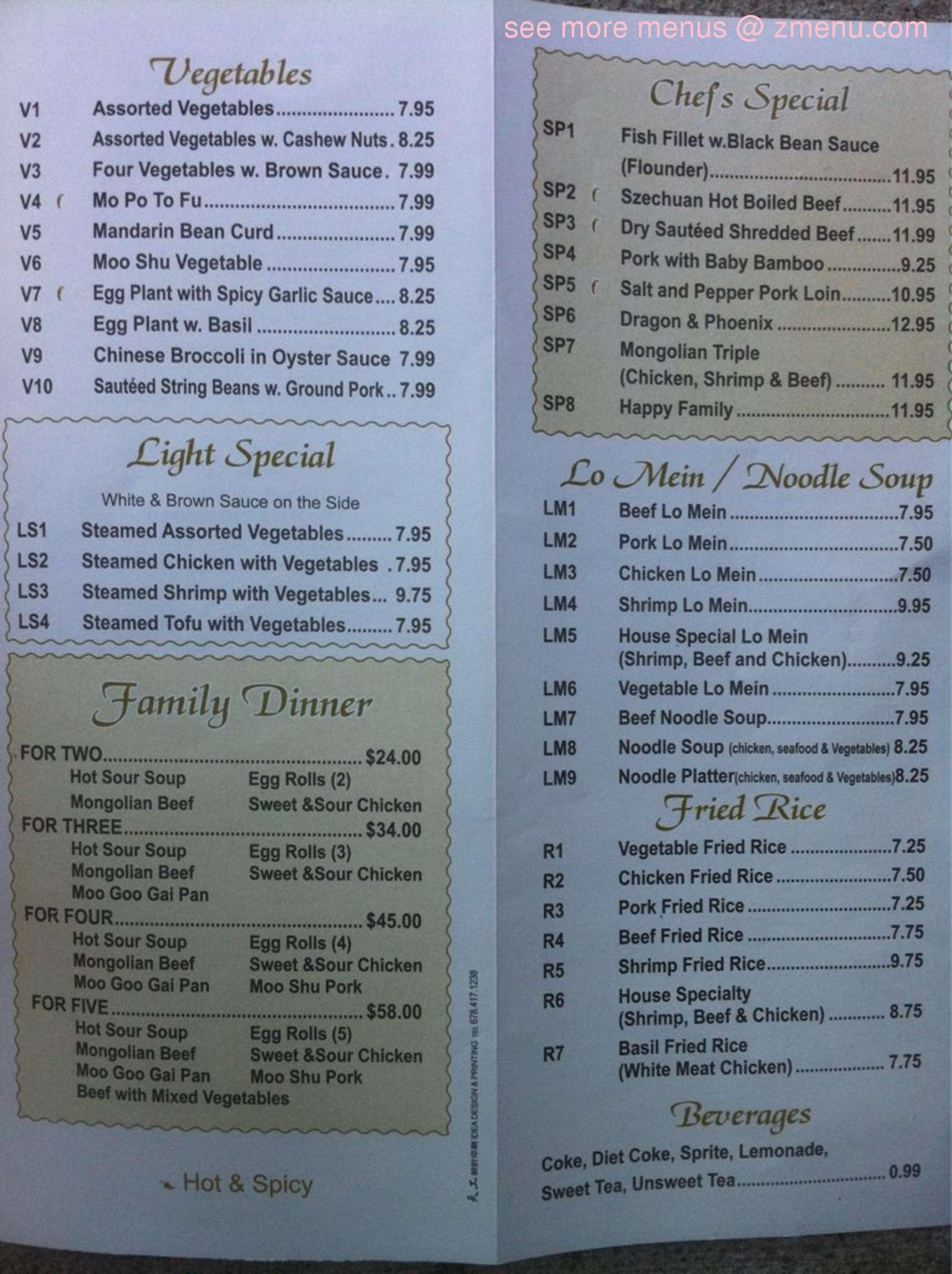 Cafe Q Menu Johns Creek