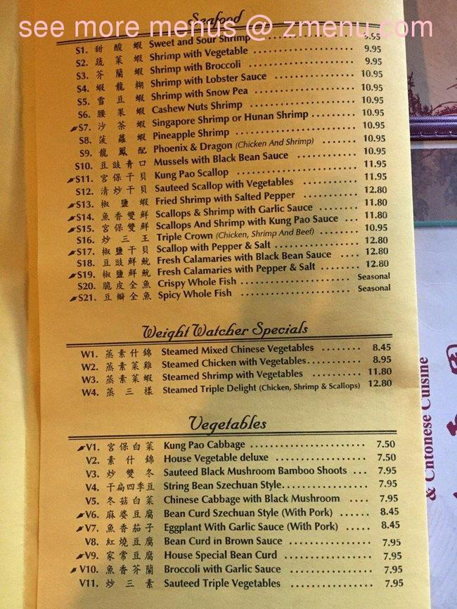 Outback Macon Ga >> Online Menu of China Gourmet Chinese Restaurant Restaurant ...