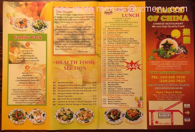 online menu of taste of china restaurant valdosta