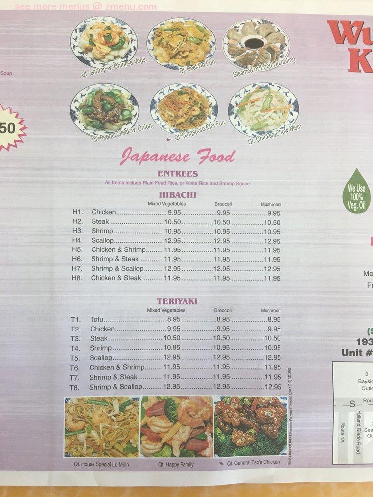 Online Menu Of Wus Kitchen Restaurant Rehoboth Beach Delaware 19971 Zmenu