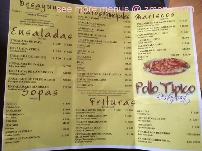 Online menu of pollo tipico restaurant lawrence for Menu cinese tipico
