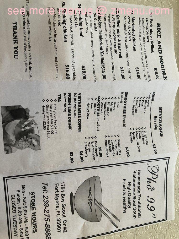 online menu of pho 99 restaurant fort myers florida