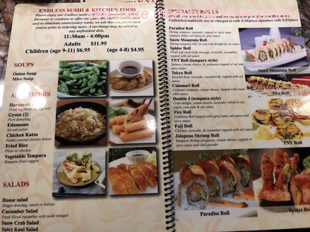 29b051f4a946 Online Menu of Kobe Teppan   Sushi Restaurant