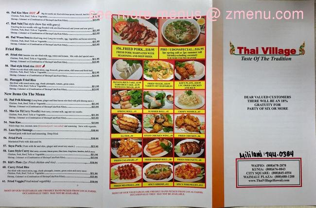 Online Menu Of Thai Village Restaurant Mililani Hawaii