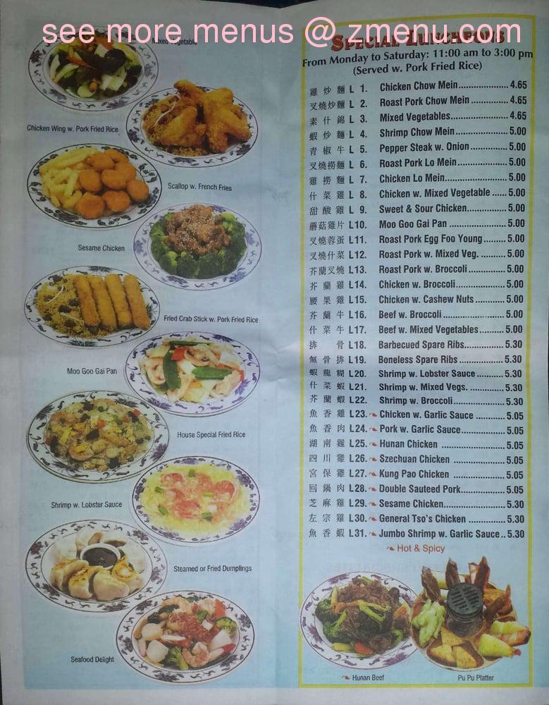Kim S Kitchen Chinese Takeout Buffalo Ny