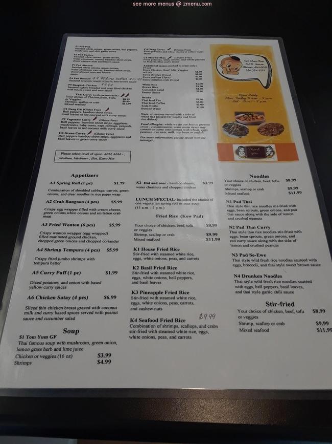 online menu of kit chen thai restaurant warren michigan