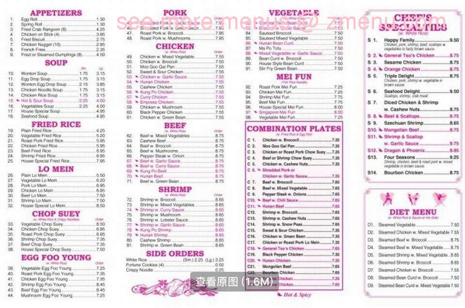Online Menu Of Asian Kitchen Restaurant Muncie Indiana 47303 Zmenu