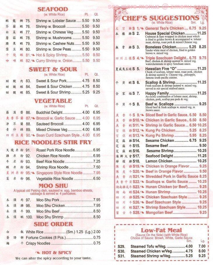Online Menu Of China King Restaurant Restaurant Dunkirk New York 14048 Zmenu