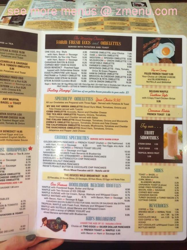 Ed Youngs Chinese Restaurant Farmingdale Ny