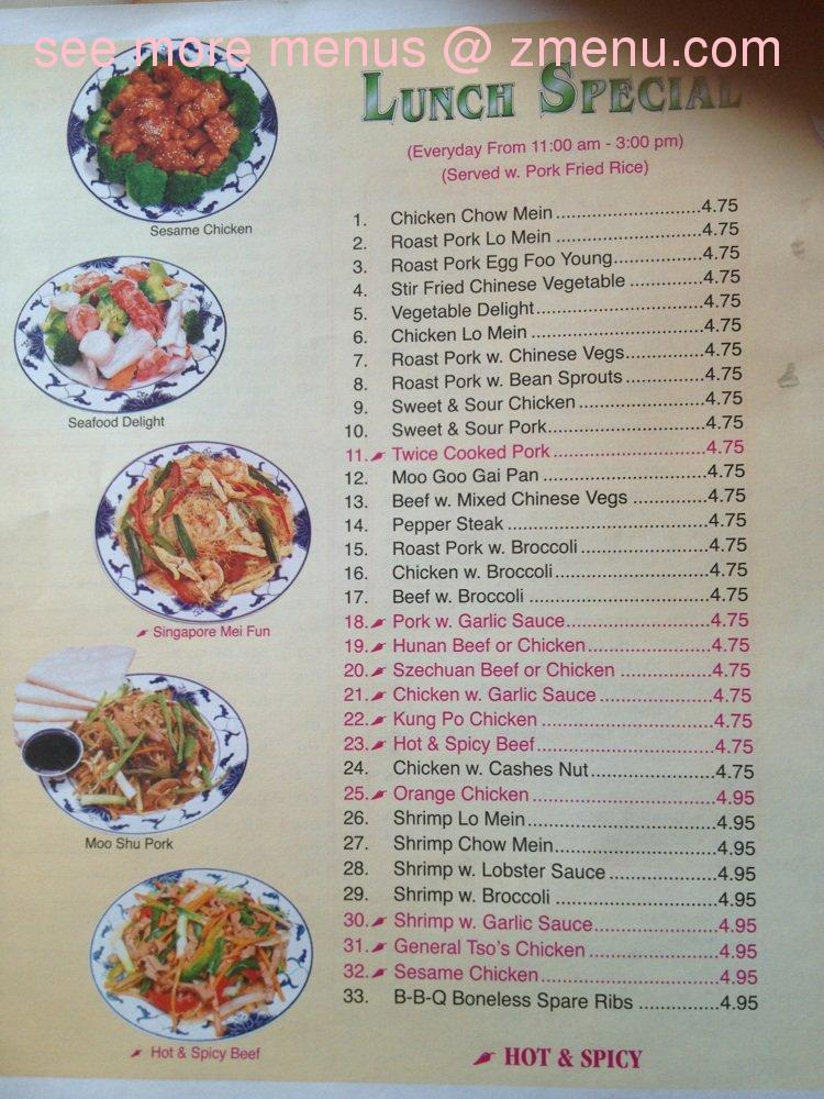 Online Menu Of China Garden Chinese Restaurant Restaurant Highland New York 12528 Zmenu