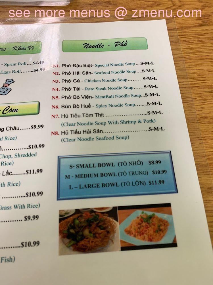 Stupendous Online Menu Of Saigon Pho Restaurant Brunswick Georgia Interior Design Ideas Gentotryabchikinfo