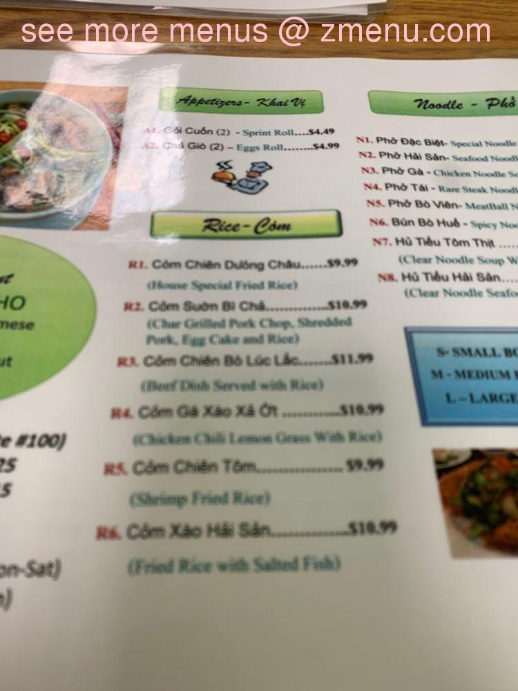 Astounding Online Menu Of Saigon Pho Restaurant Brunswick Georgia Interior Design Ideas Gentotryabchikinfo