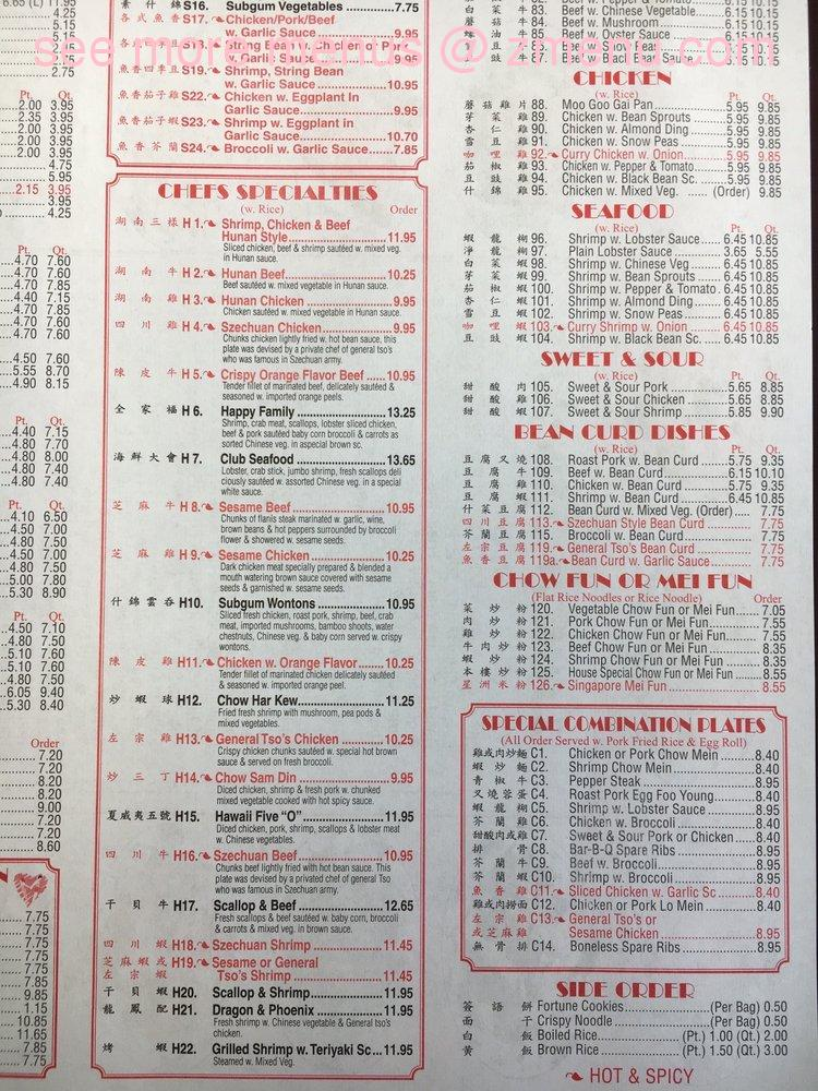 Online Menu of Number One Chinese Kitchen Restaurant, Jefferson ...