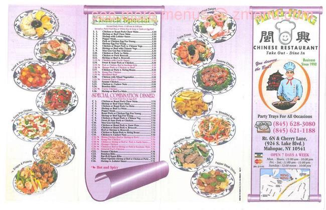 Online Menu Of Ming Hing Restaurant Restaurant Mahopac