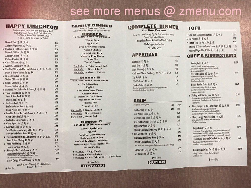 Hunan Bar And Restaurant Menu