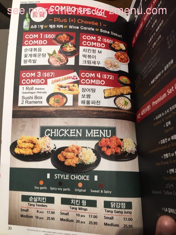 online menu of tang two restaurant restaurant fort lee