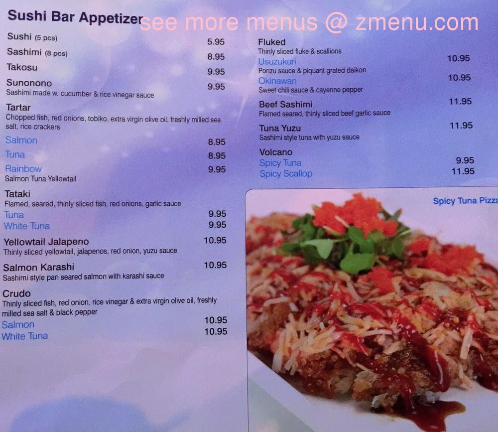 Islander Taste Chinese Restaurant New York