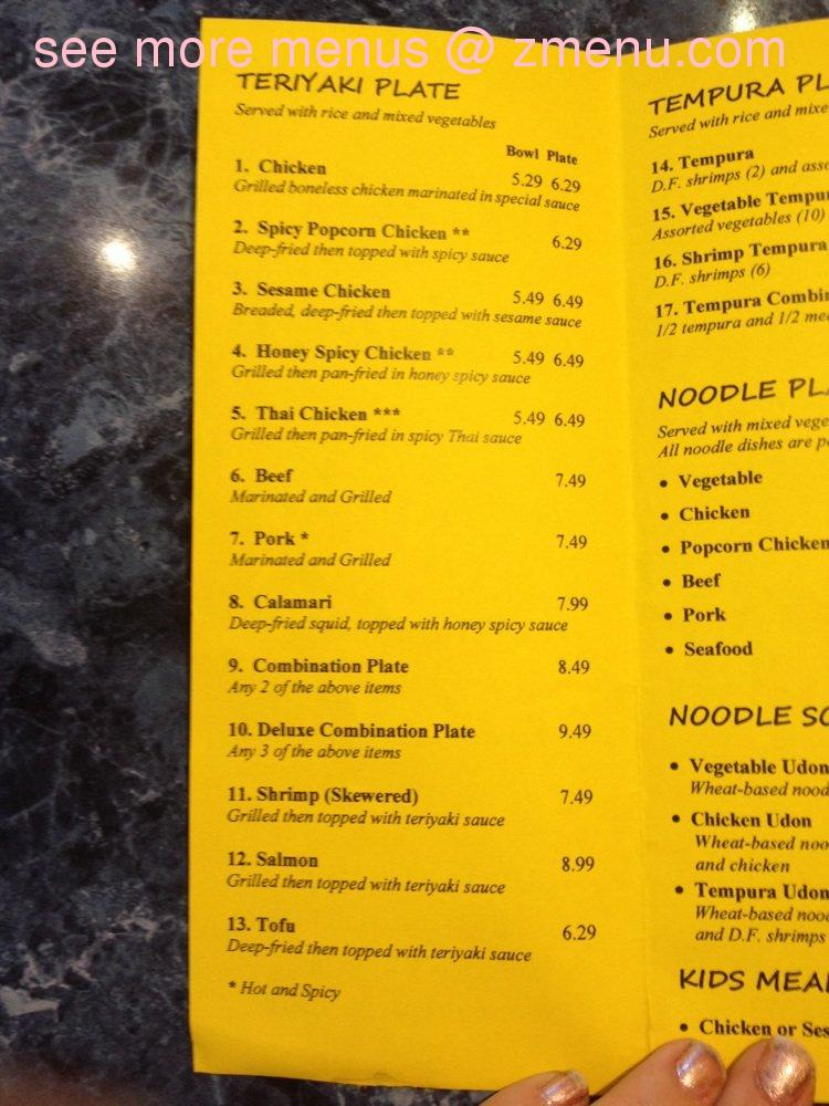 I Love Teriyaki - Home - Roseville, California - Menu ...