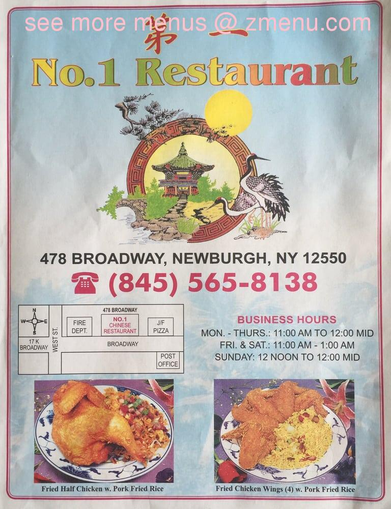 Online Menu Of Number One Chinese Restaurant Restaurant Newburgh