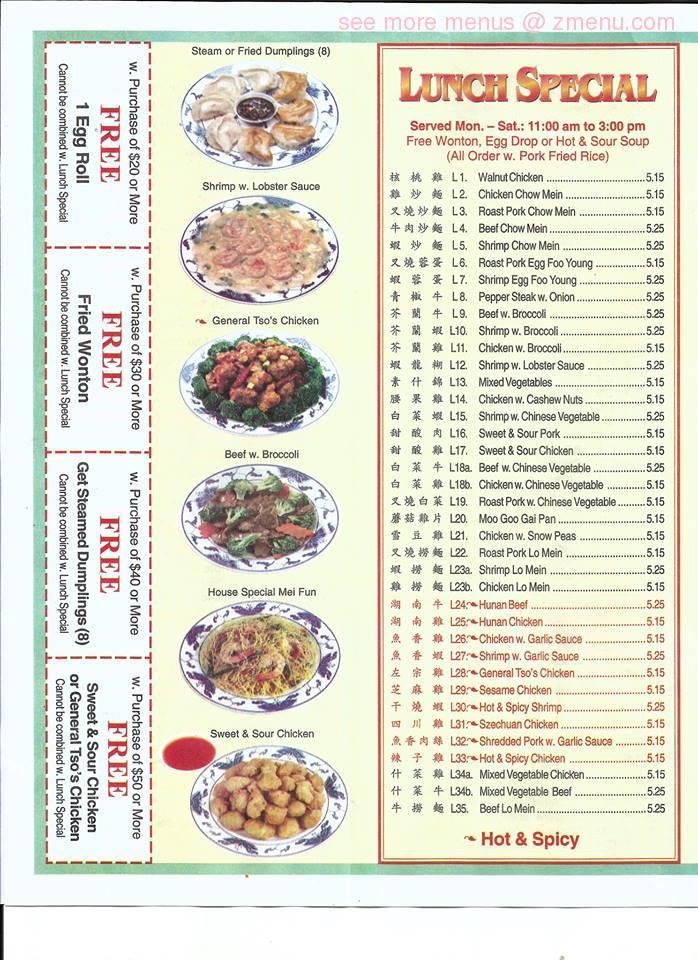 Yang S Kitchen Chinese Restaurant Menu