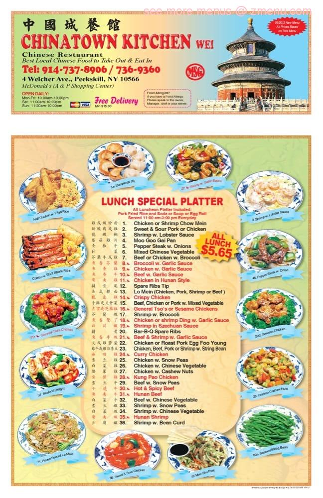 Online Menu of Chinatown Kitchen Restaurant, Peekskill, New York ...