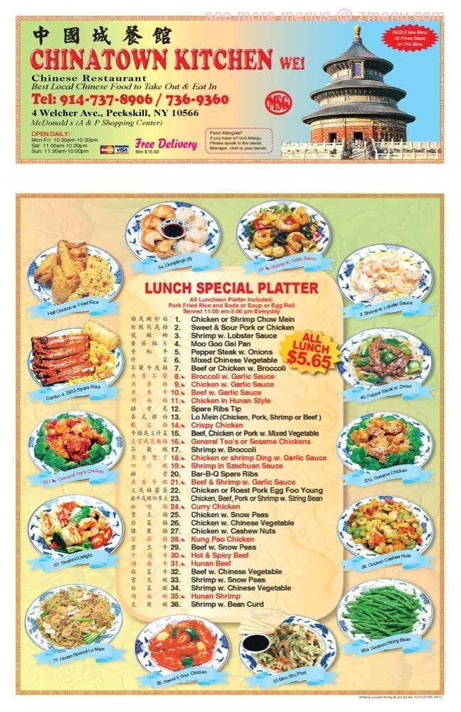 Online Menu Of Chinatown Kitchen Restaurant Peekskill New