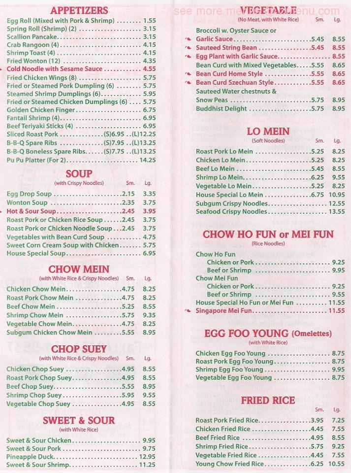 Pine Bush Chinese Food