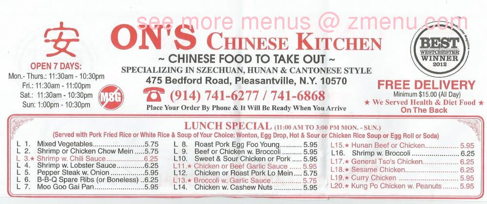 On S Chinese Kitchen Pleasantville Ny