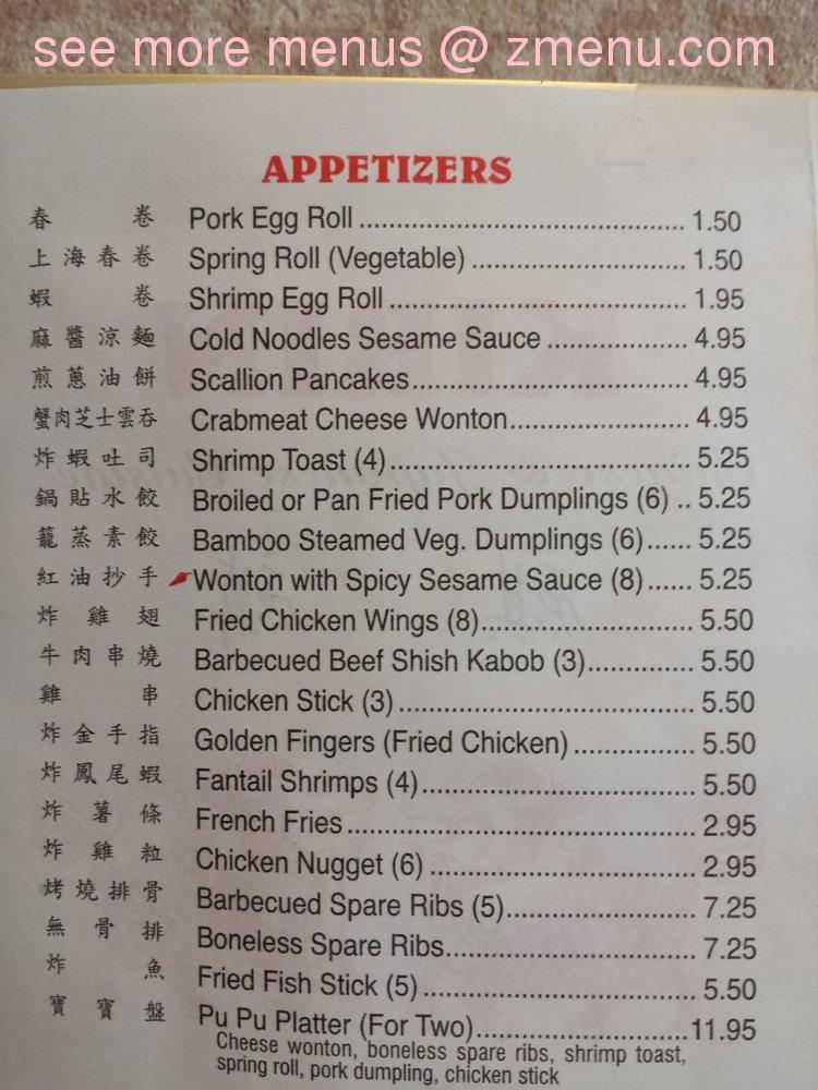 Palace Cafe Menu Prices