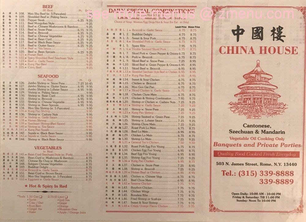 online menu of china house restaurant rome new york