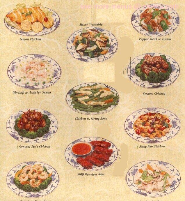 Online Menu Of No 1 Chinese Restaurant Restaurant