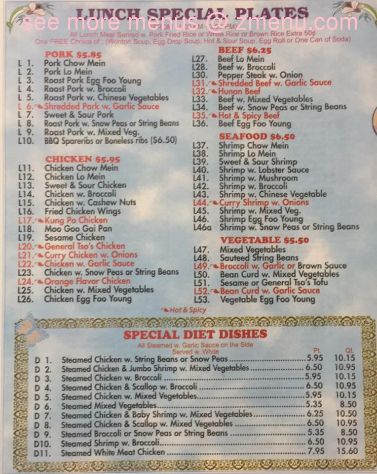 Great Wall Chinese Food Menu Selden