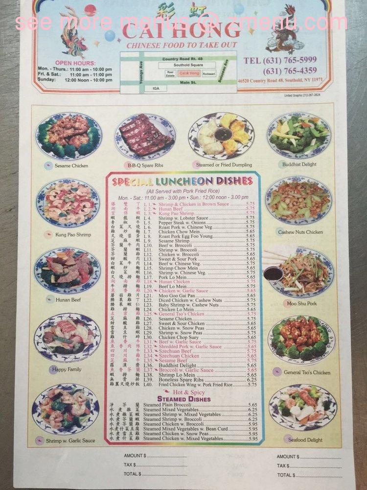 La Cascada Restaurant Southold Menu
