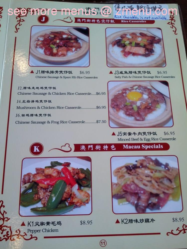 Online Menu Of Macau Cafe Restaurant Sacramento
