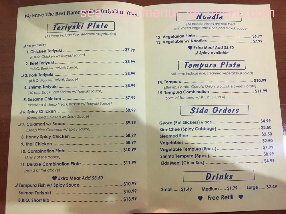 I Love Teriyaki & Sushi Menu Prices and Locations - The Menus