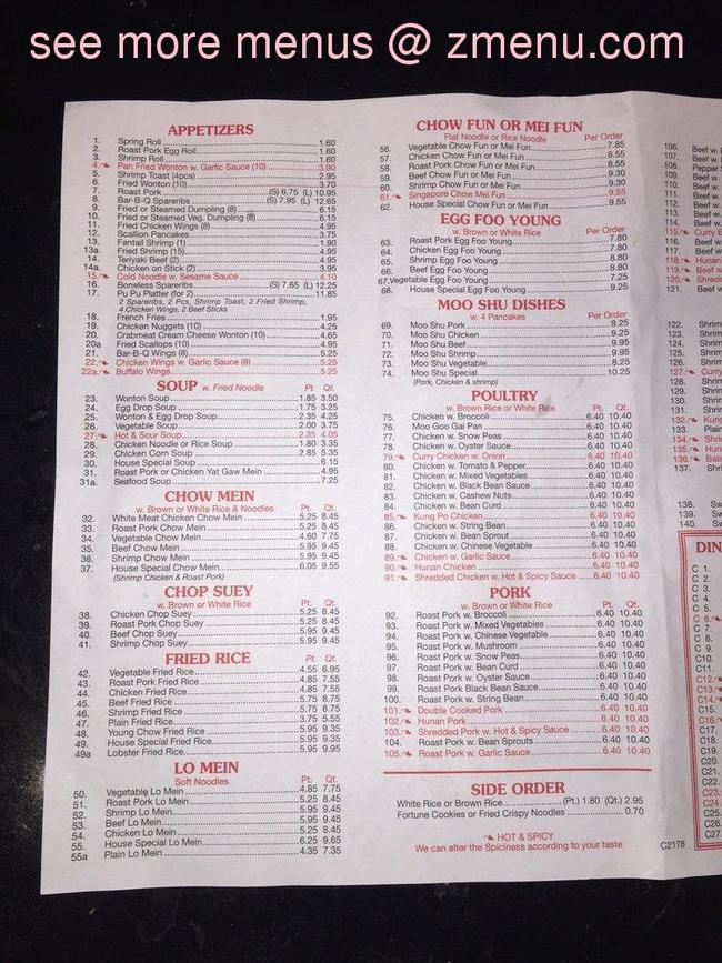 online menu of chen kitchen restaurant williston park
