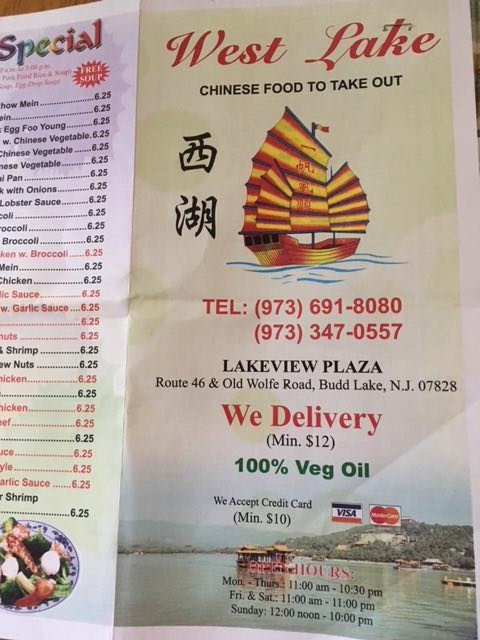 Online Menu of West Lake Chinese Take Out Restaurant, Budd