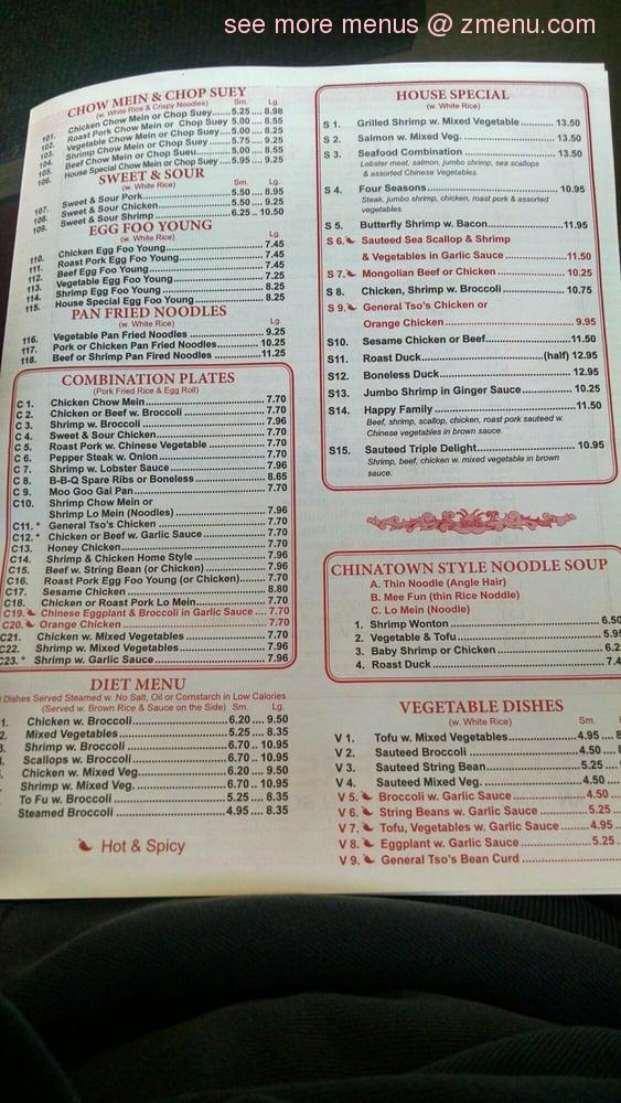 Chinese Food Menu Englewood Nj